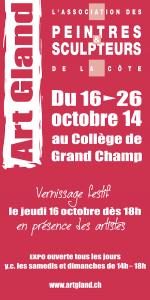 APSC Invitation 2014